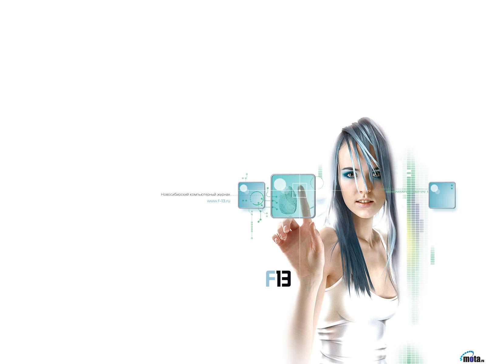 NIKEE WALLPAPERS, Tapety Na Plochu PC, Pozadí Na Plochu PC